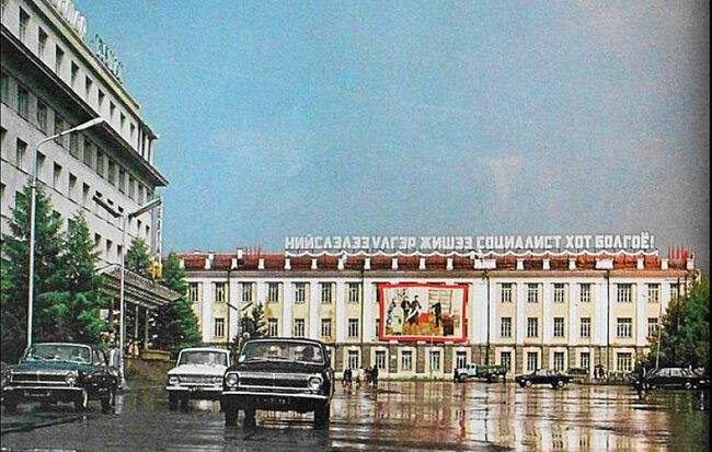 1970 Ulaanbaatar hotel