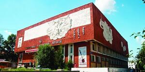 National Museum of Mongolian History Ulaanbaatar