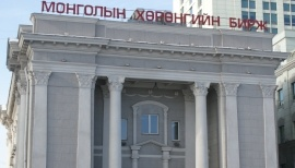 Front_image_of_Mongolian_Stock_Exchange-744336-edited