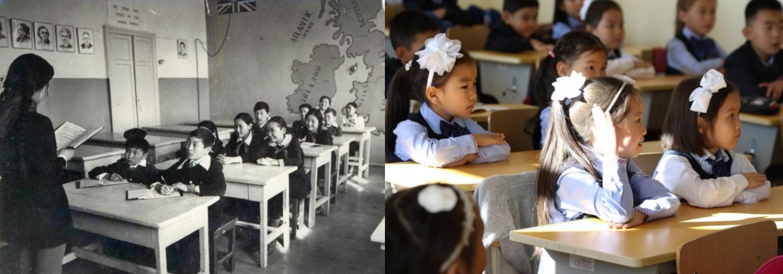 mongolia primary education