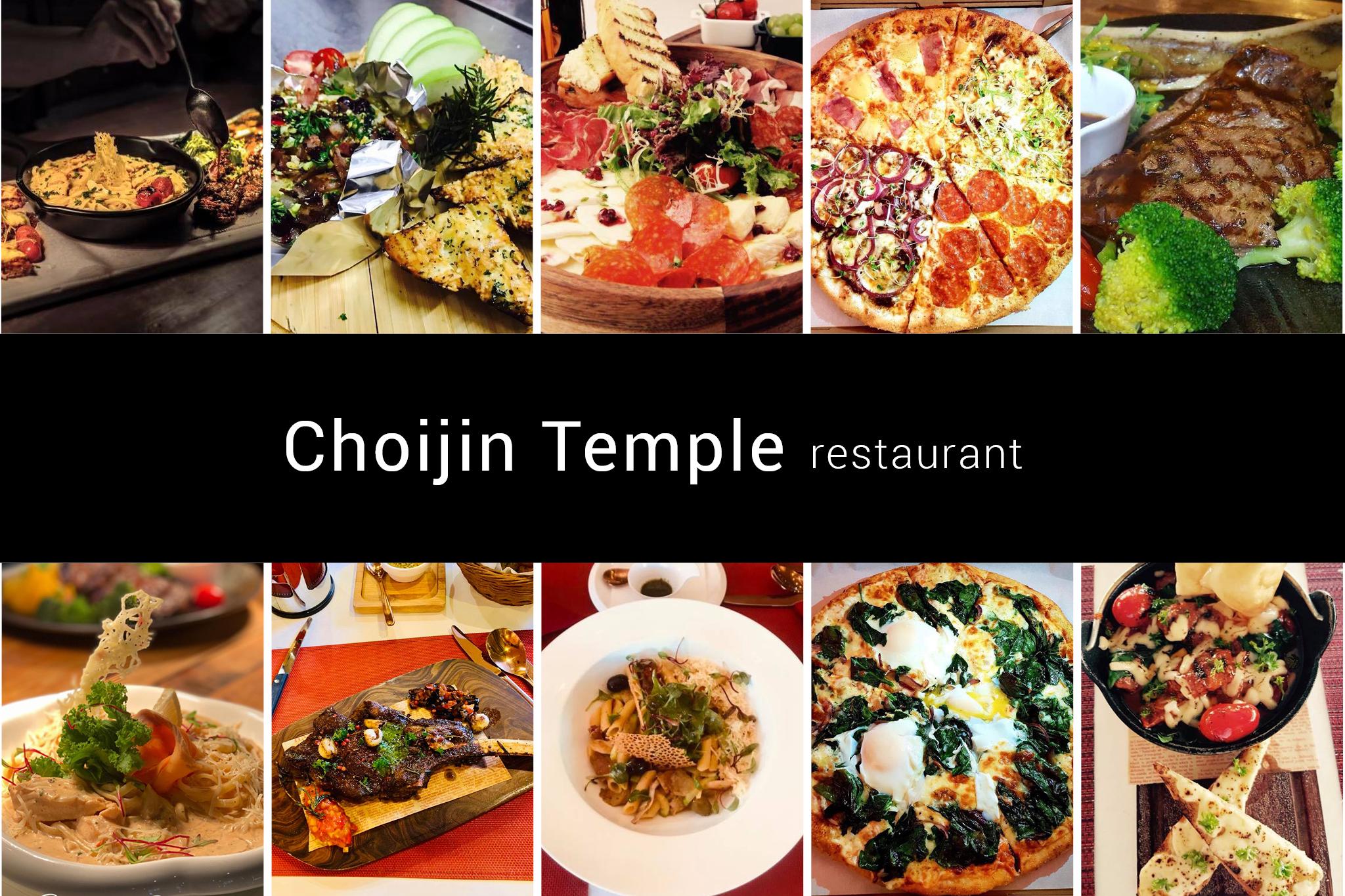 choijin