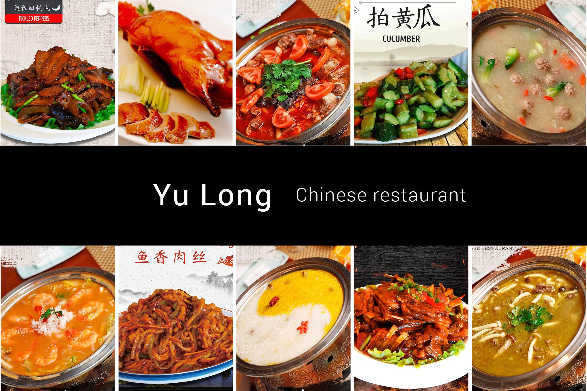 yulong